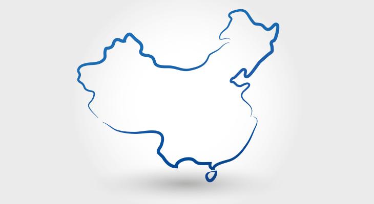 CIVITE / China