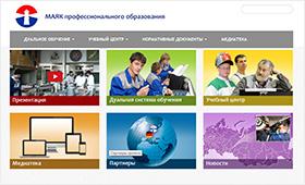 Russisches Berufsbildungsportal markiert dualen Weg