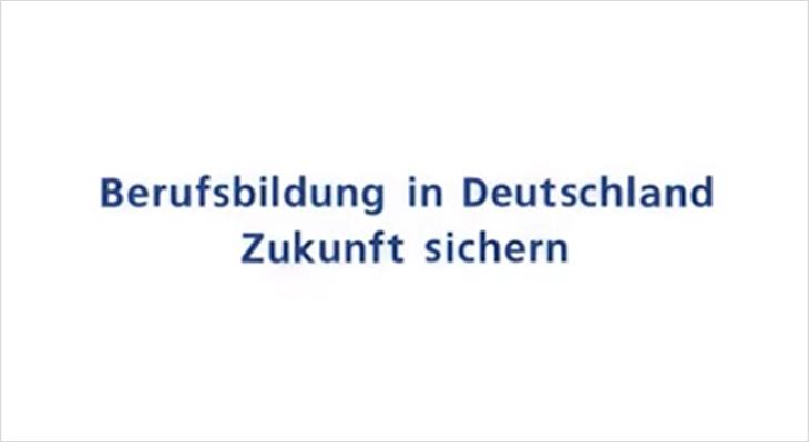 """Film zum deutschen Berufsbildungssystem: """"Berufsbildung in Deutschland - Zukunft sichern"""""""